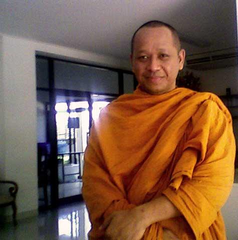 Tahn Bhasakorn