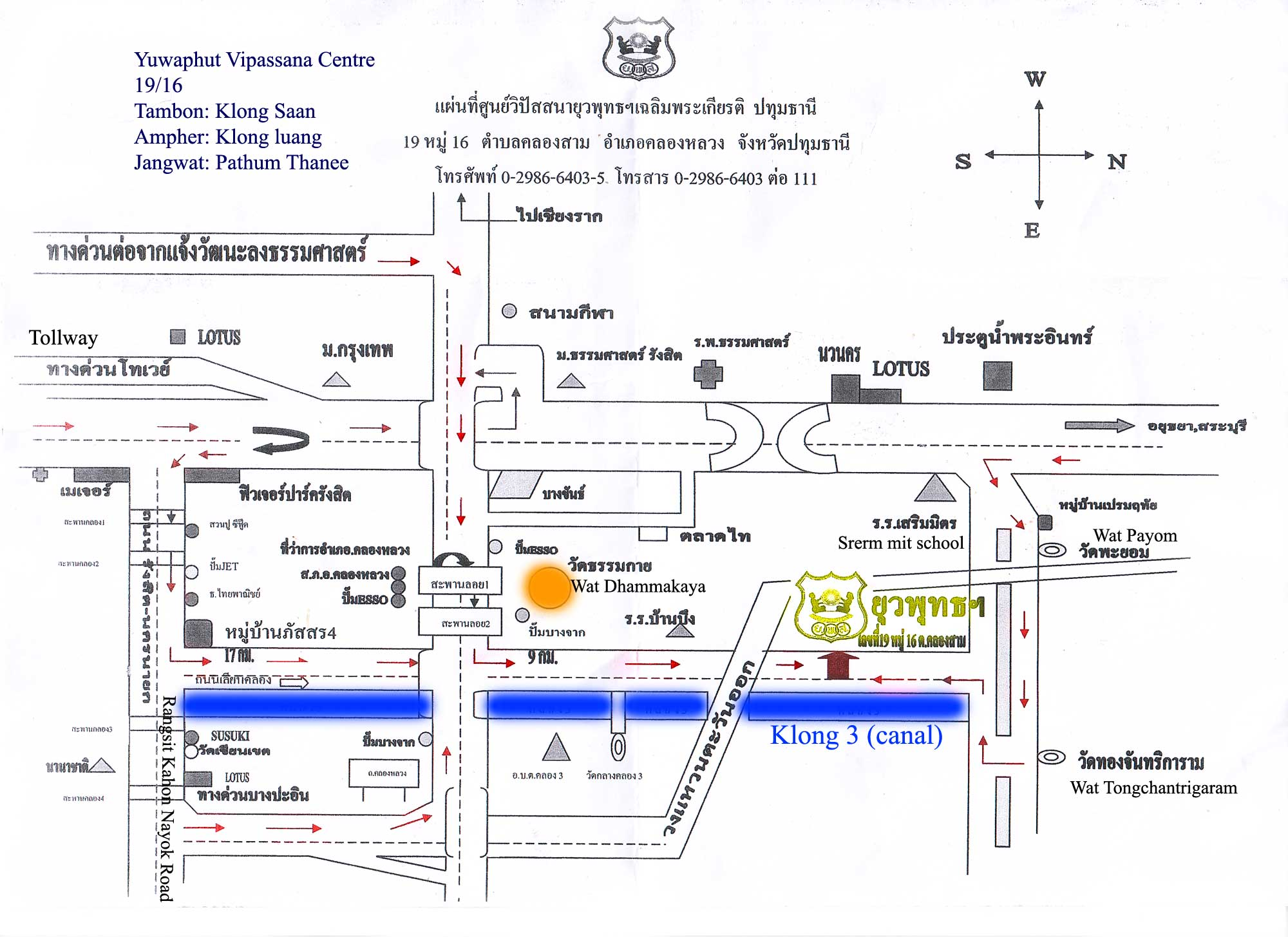 map-to-ybat-thai