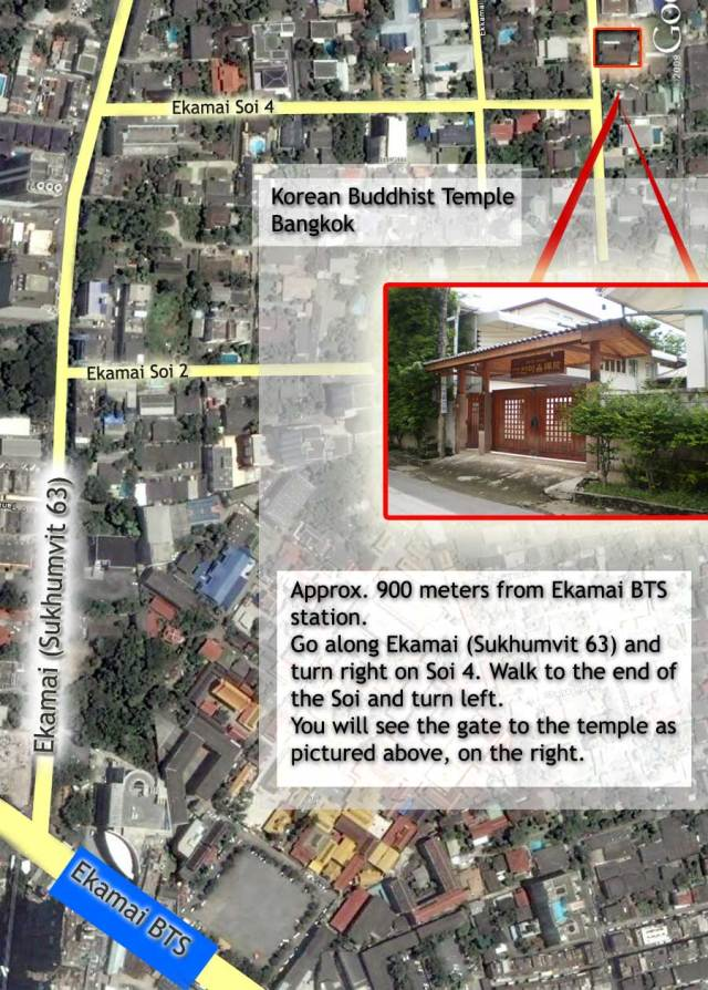 Korean-Temple