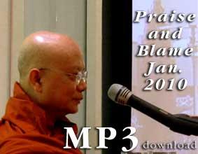 Sayadaw U Jotika - English Talk (3/6)